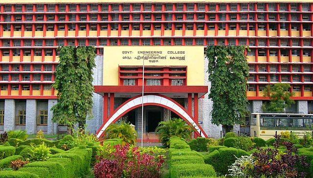 Government Engineering College, Thrissur (GECT) Development Trust